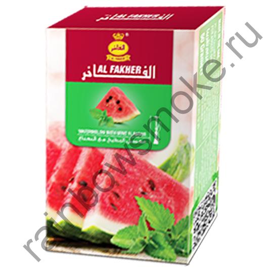 Al Fakher 50 гр - Watermelon Mint (Арбуз с мятой)