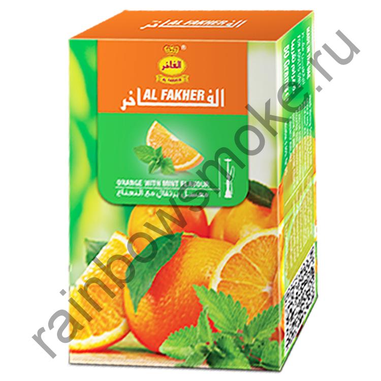Al Fakher 50 гр - Orange with Mint (Апельсин с мятой)