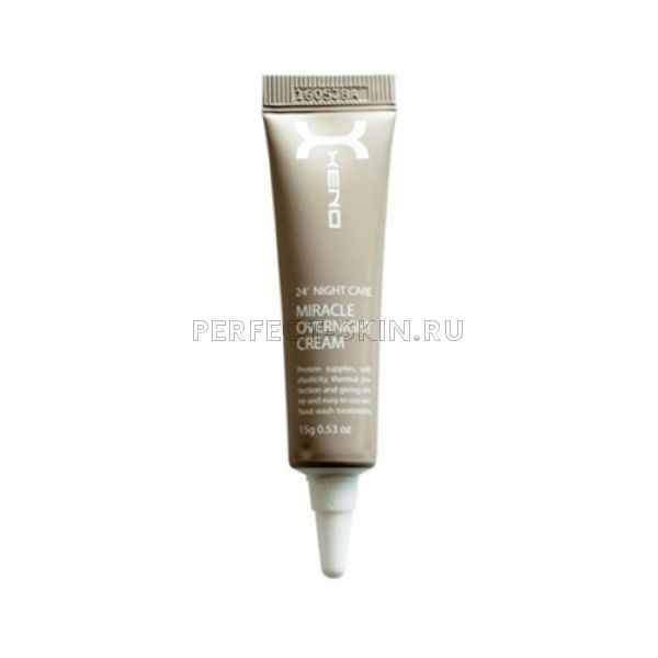 Newgen Xeno Miracle Overnight Cream mini
