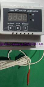 Терморегулятор с плавным включением ЦТР 12 симисторный