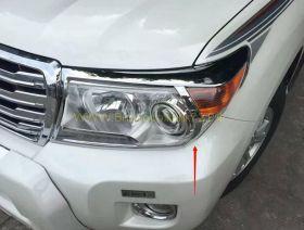 Хромированные накладки на переднею оптику для Toyota Land Cruiser 200 2012