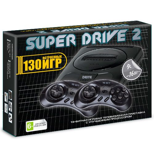 Sega Super Drive 2 Classic (130-in-1) черный