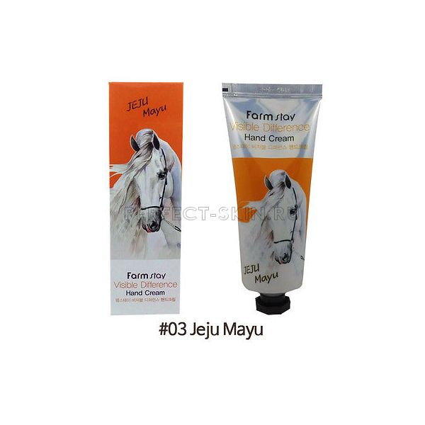 FarmStay Visible Difference Hand Cream Horse Oil