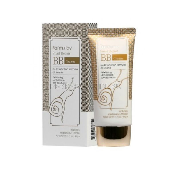 FarmStay Snail Rerair BB Cream