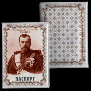 Обложка для паспорта 1