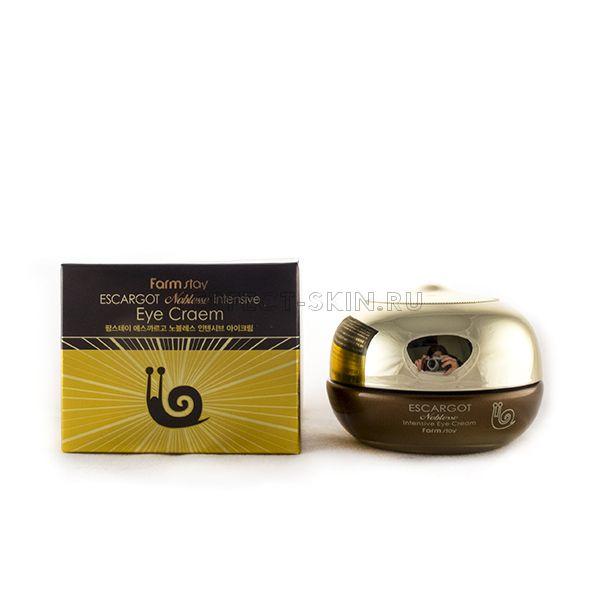 FarmStay Escargot Noblesse Intensive Eye Cream