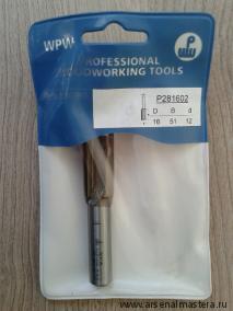 Фреза пазовая WPW 16.0x51x96x12 P281602