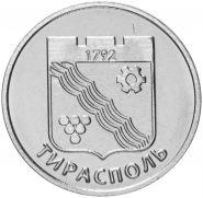 1 рубль 2017 ПРИДНЕСТРОВЬЕ - Герб города Тирасполь