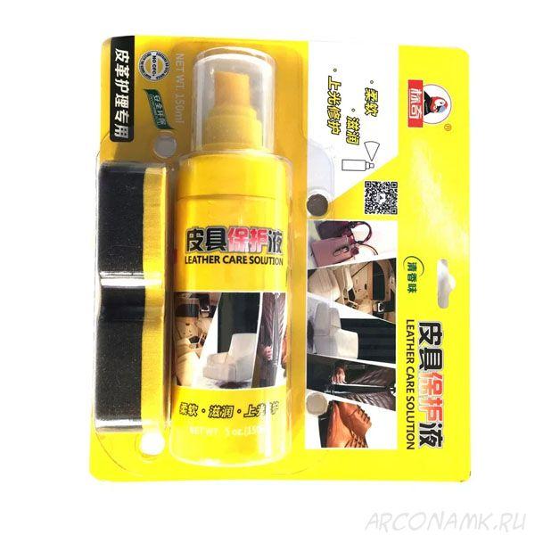Чистящее средство для изделий их кожи Leather Care Solution, спрей, 150 мл.