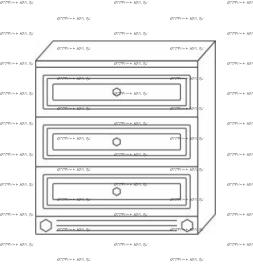Комод Патиния, мод. 23 МДФ (60х39х70)