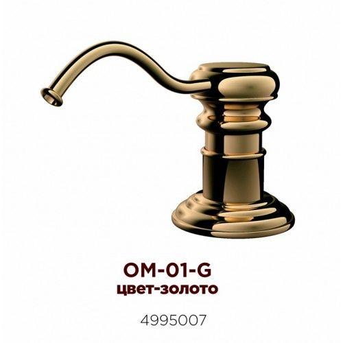 Дозатор для моющего средства Omoikiri OM-01-G латунь/золото 4995007