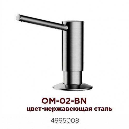 Дозатор для моющего средства Omoikiri OM-02-BN латунь/нерж. Сталь 4995008
