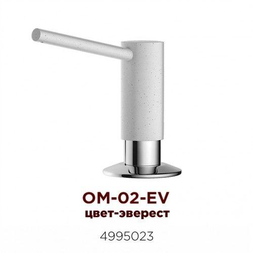 Дозатор для моющего средства Omoikiri ОМ-02-EV латунь/эверест 4995023