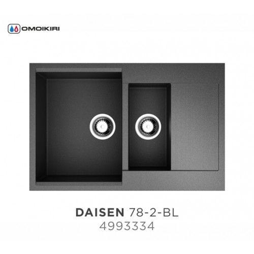 Кухонная мойка Omoikiri Daisen 78-2