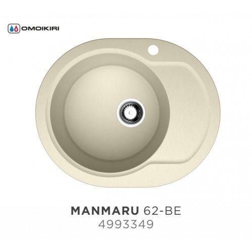 Кухонная мойка Omoikiri Manmaru 62-BE 4993349