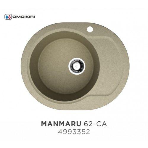 Кухонная мойка Omoikiri Manmaru 62-CA 4993352