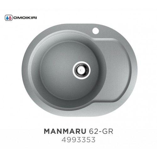 Кухонная мойка Omoikiri Manmaru 62-GR 4993353