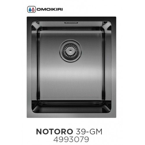 Кухонная мойка Omoikiri Notoro 39-U-GM 4993079