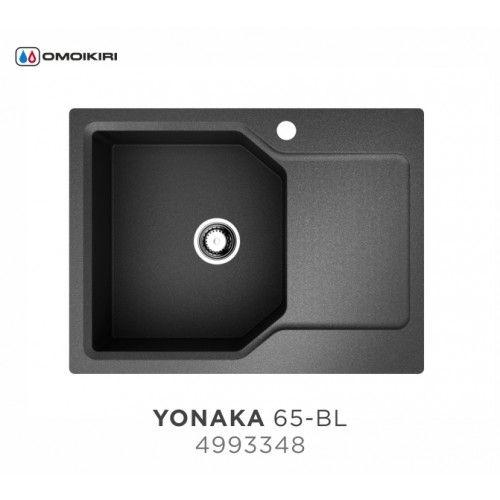 Кухонная мойка Omoikiri Yonaka 65-BL 4993348