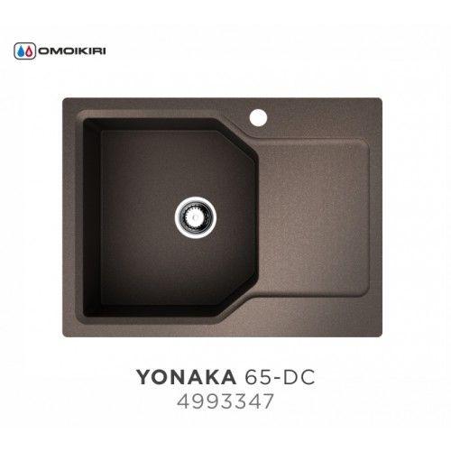 Кухонная мойка Omoikiri Yonaka 65-DC 4993347