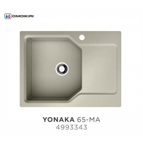 Кухонная мойка Omoikiri Yonaka 65-MA 4993343