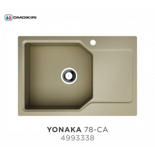 Кухонная мойка Omoikiri Yonaka 78-LB-CA 4993338