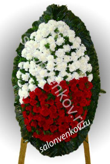 Элитный траурный венок из живых цветов №12, РАЗМЕР 100см,120см,140см,170см