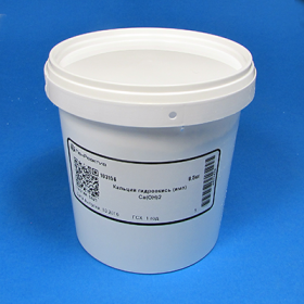 Гидроксид кальция (гашеная известь), 1 кг