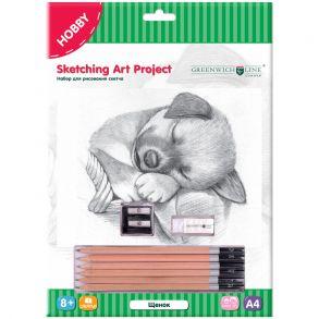 """Набор для рисования скетча Greenwich Line """"Щенок"""", A4, карандаши, ластик, точилка, картон"""
