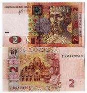 Украина 2 гривны 2013 год UNC подпись Соркин .Ярослав Мудрый
