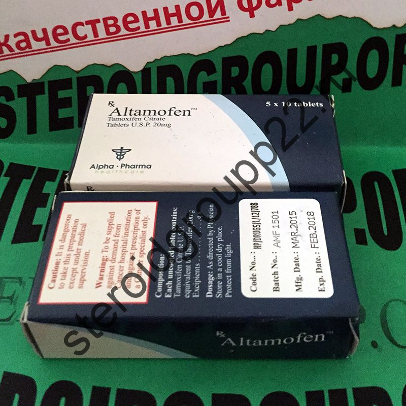 ALTAMOFEN (ТАМОКСИФЕН). 50 таб. по 20 мг.