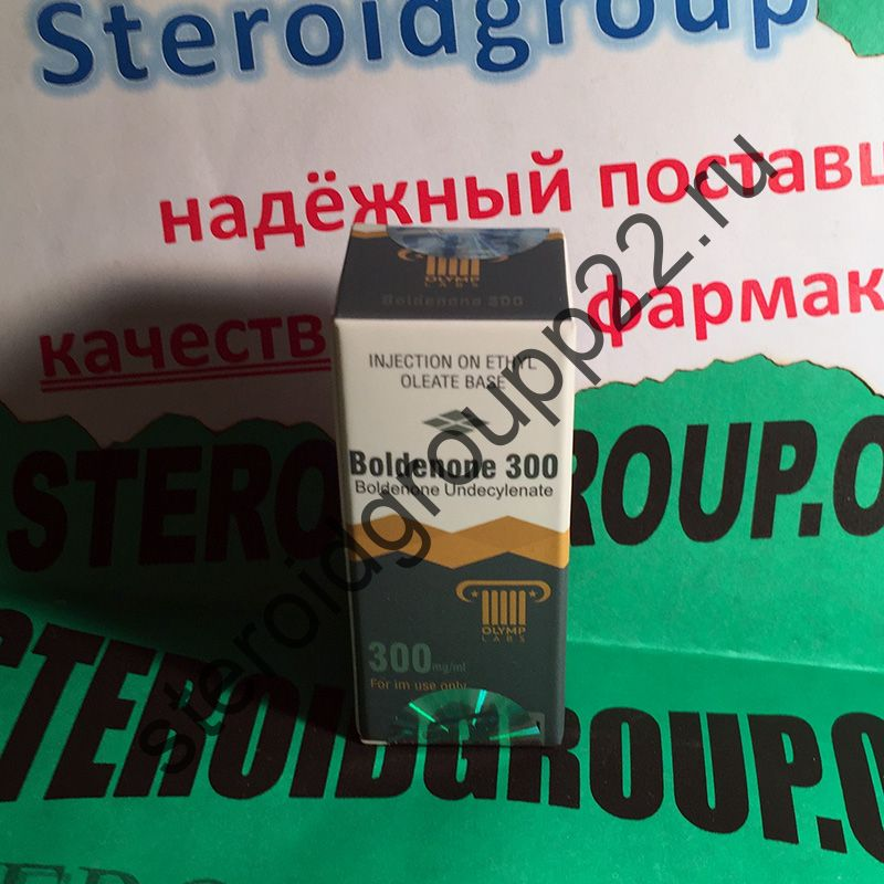 BOLDENONE 300 (БОЛДЕНОН). 1 флакон * 10 мл. OLYMP LABS