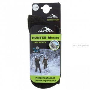 Носки Alpica Hunter Merino до -25°, 100гр., теплые зимние