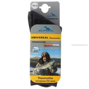 Носки Alpica Universal Thermolite до -20°, 80гр., теплые зимние