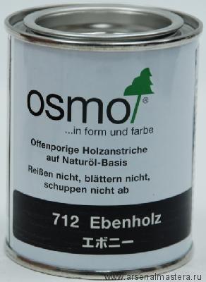 Защитное масло-лазурь для древесины для наружных работ OSMO 712 Holzschutz Ol-Lasur Венге 0,125 л