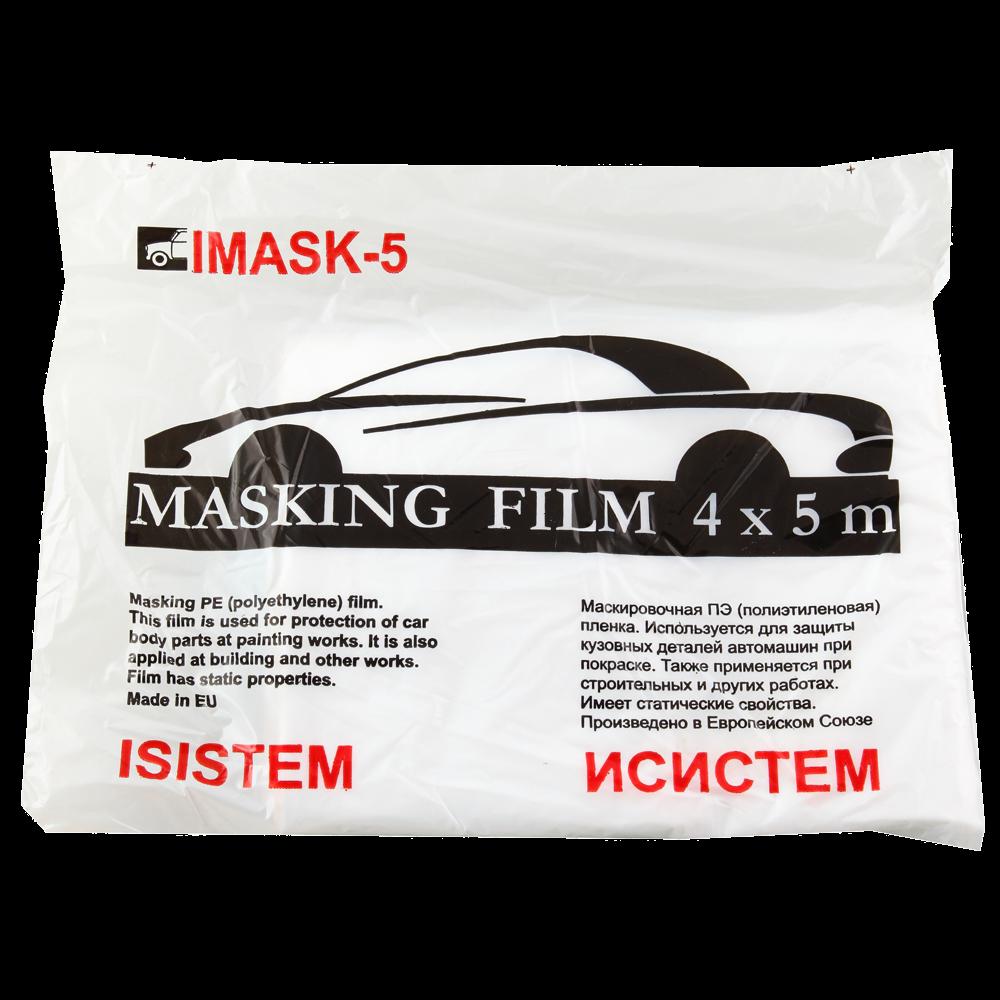 Isistem Тент защитный IMASK-5 (4м. х 5м.)
