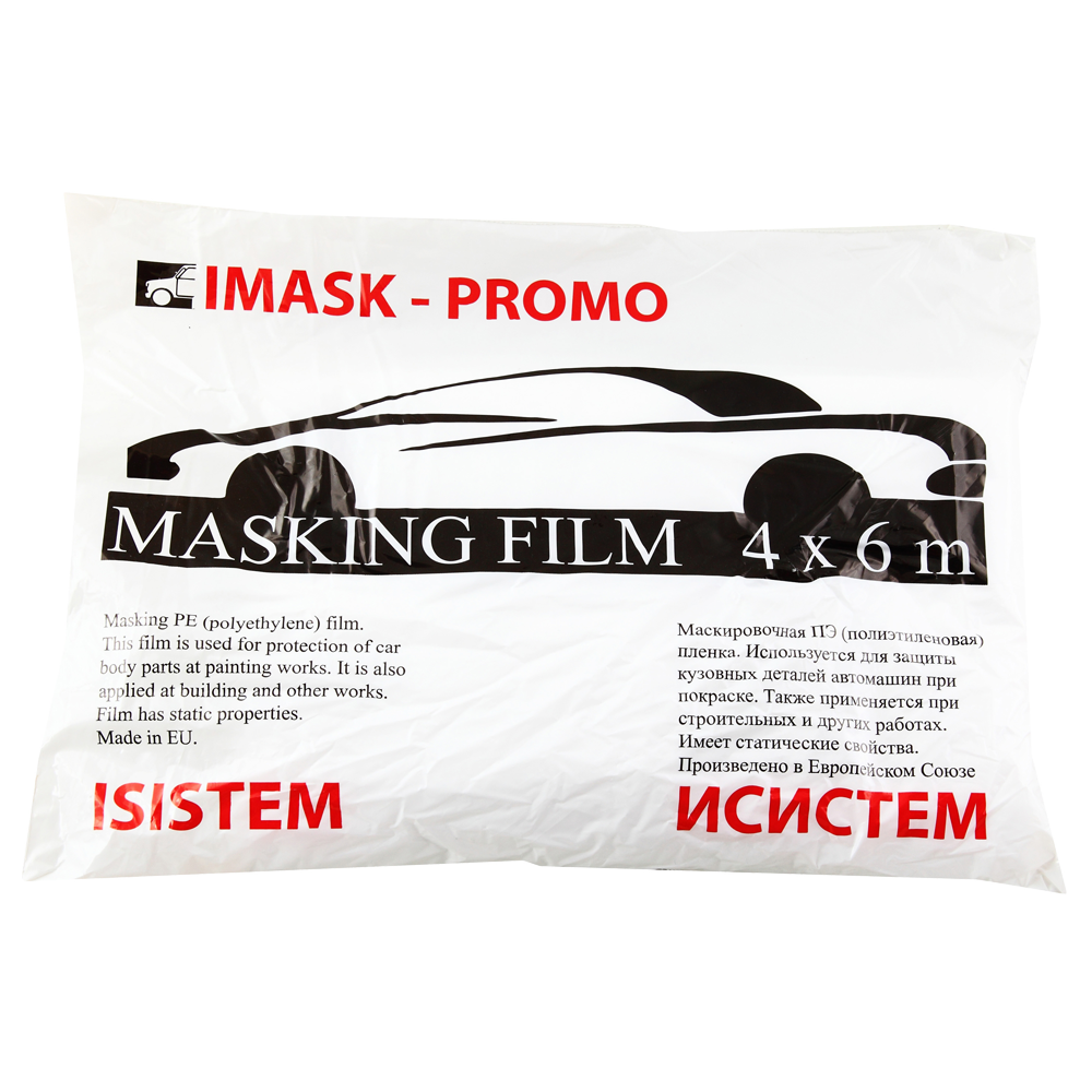 Isistem Тент защитный IMASK PROMO (4м. х 6м.)