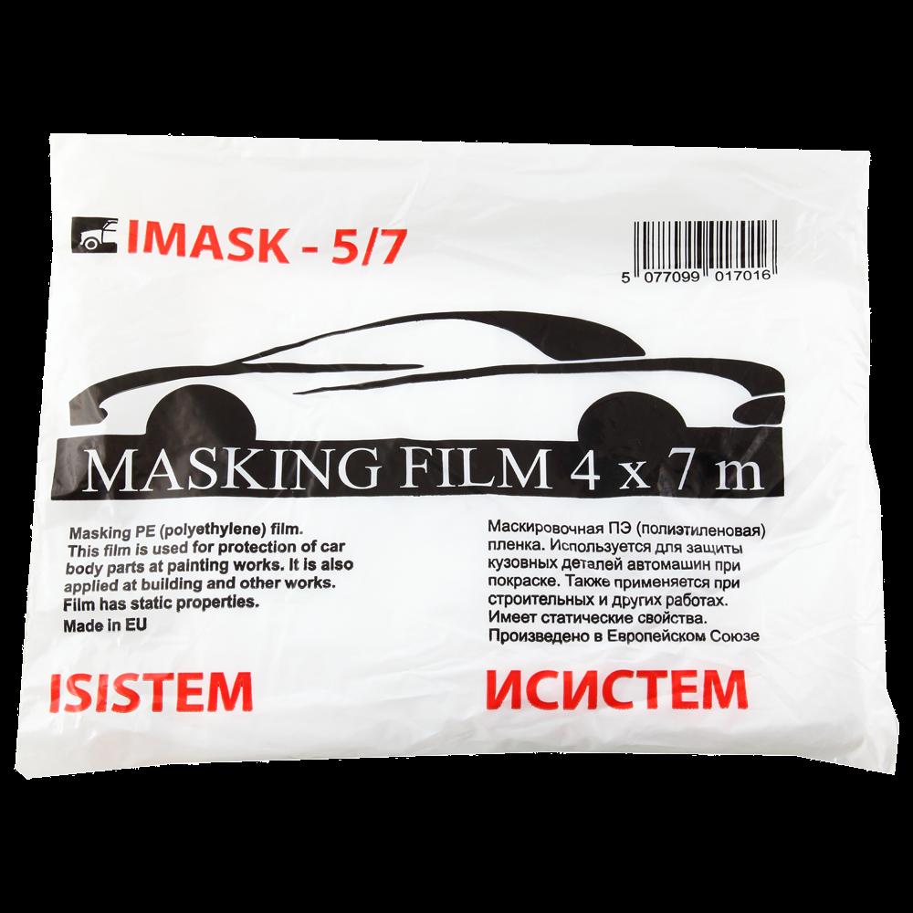 Isistem Тент защитный IMASK-5/7 (4м х 7м), (упаковка 30 шт.)