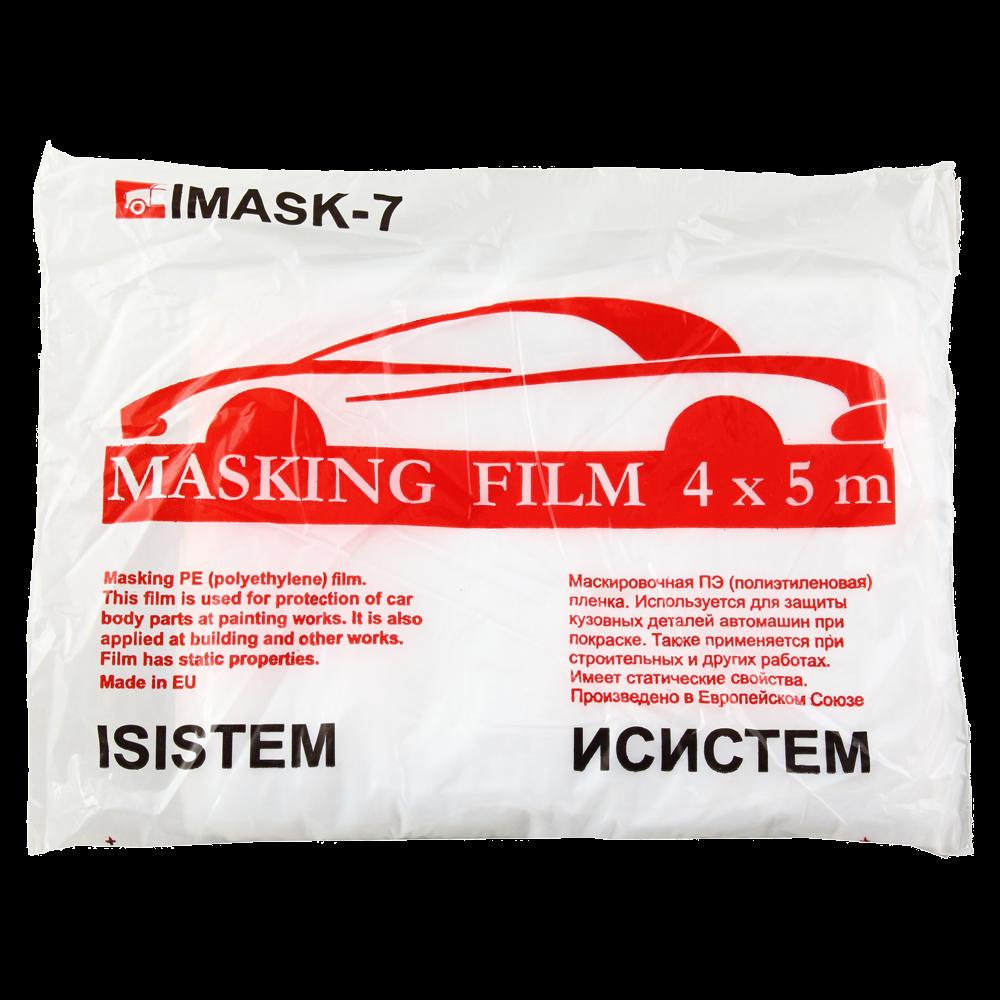 Isistem Тент защитный IMASK-7 (4м х 5м), (упаковка 40 шт.)
