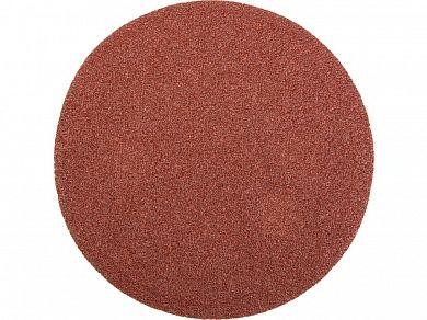 Isistem P1000 Абразивный круг IFILM Red ISISTEM, D=125мм, (упаковка 100 шт.)
