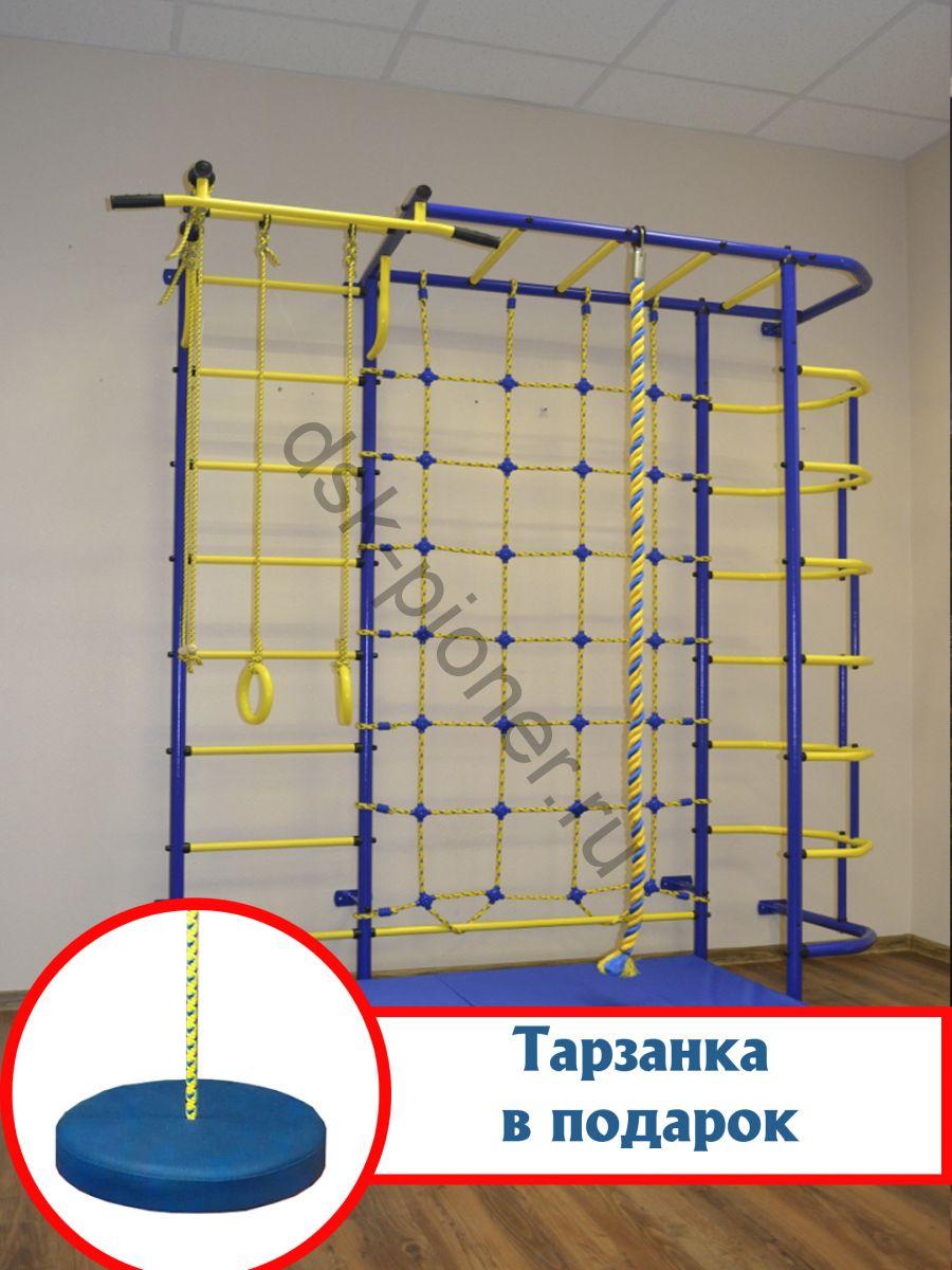 ДСК Пионер-с5c
