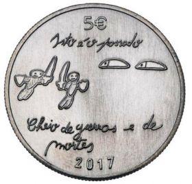 Молодежь и будущее 5 евро Португалия 2017