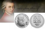 Чехословакия 100 крон (серебро 13 гр, Вольфганг Моцарт) 1991 год UNC