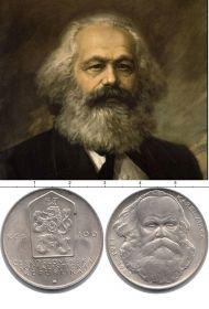 100 крон Чехословакия СЕРЕБРО (Карл Маркс) 1983 год