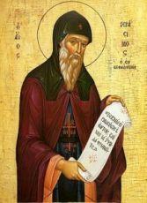 Герасим Афонский (рукописная икона)