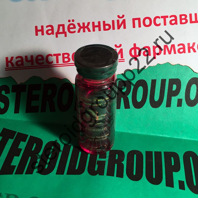 NANDROGED-250. 1 ФЛАКОН * 10 мл.
