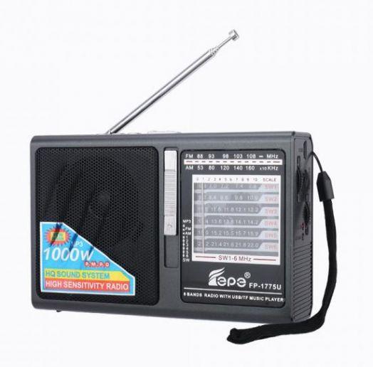 Fepe FP-1775U (USB)