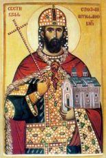 Стефан Щилянович (Сербский) (рукописная икона)