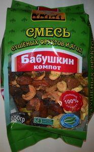 Бабушкин компот 700гр (уп)