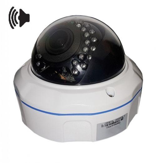 IP камера Орбита VP-C638